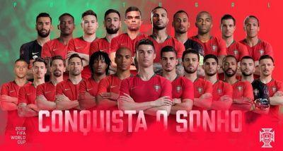 Bamos lá cambada - conquista o sonho - seleçao portuguesa - futebol - mundial russia - ver jogos - apoio - música