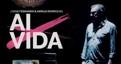 Jorge Fernando e Amália Rodrigues - Ai Vida