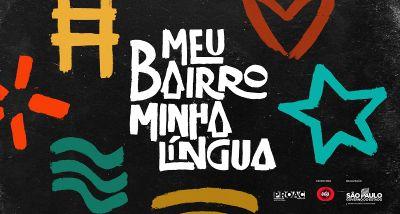 Meu Bairro, Minha Língua - Sara Correia - Elza Soares - Linn da Quebrada - Dino D'Santiago - Vinicius Terra