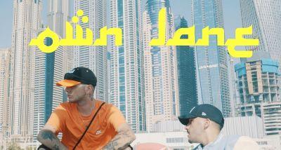 Lon3r Johny - Own Lane - letra